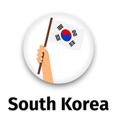 south korea flag in hand vector image vector image