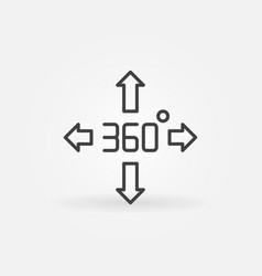 360 degree arrows outline concept icon vector