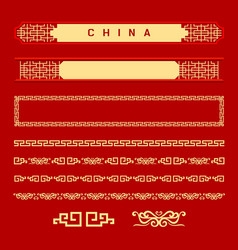 chinese frame style collections vector image