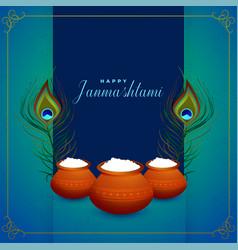 Happy janmashtami dahi handi festival background vector