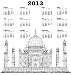taj mahal 2013 calendar vector image