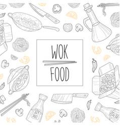 wok food banner template traditional asian menu vector image