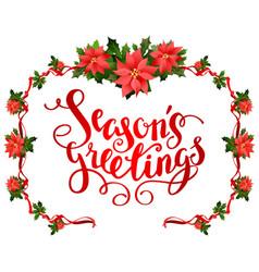 Seasons greetings frame vector