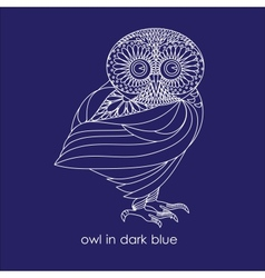 owl in dark blue vector image