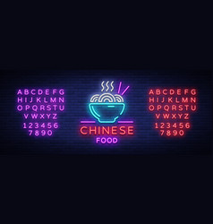 chinese food logo neon sign emblem neon vector image vector image