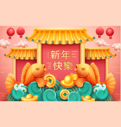 2020 happy chinese new year golden fishes vector image