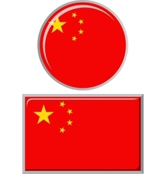 Chinese round and square icon flag vector image
