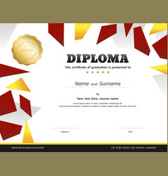 kids diploma or certificate template with gold vector image