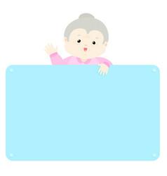 senior woman hold empty board vector image