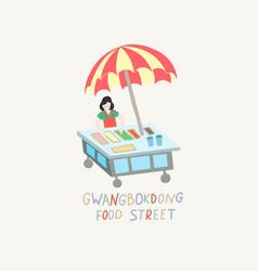 Doodle flat gwangbokdong vector