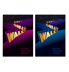 Great wall poster 3d design templates vector