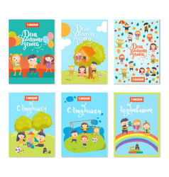 happy childrens day gift cards collection vector image