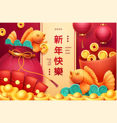 Chinese new year chine traditional holiday design vector