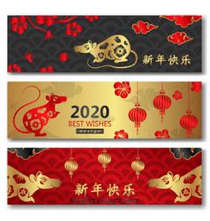 set chinese cards with symbol rat new year 2020 vector image
