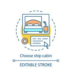 Ship cabin offer concept icon vector