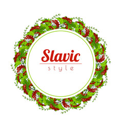 Slavic ornament with bunches viburnum red vector