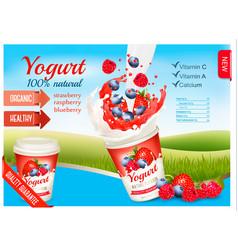 Fruit yogurt with berries advert concept yogurt vector