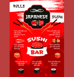 japanese sushi bar menu poster template design vector image