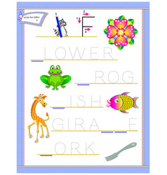 Tracing letter f for study english alphabet vector