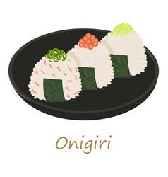onigiri icon cartoon style vector image