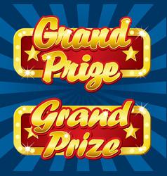 Grand prize logo vector