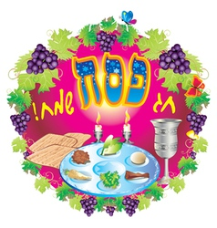 Passover vector