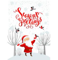 santa snow and bullfinches vector image