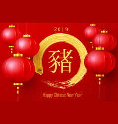 Chinese red papertraditional lantern vector