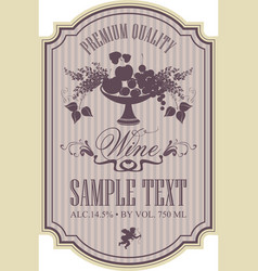wine label with bowl fruit berries and lilac vector image