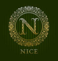 golden logo template for nice boutique monogram vector image