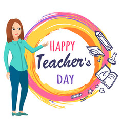 Greeting card for teacher school holiday vector