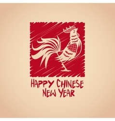 Greeting chinese new year 2017 beige background vector