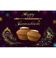 festival of Happy Krishna vector image