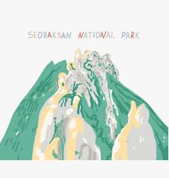 Mountain in seoraksan national park south korea vector