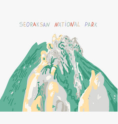 mountain in seoraksan national park south korea vector image