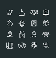 set of ramadhan icons vector image