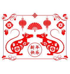 chinese zodiac rat new year 2020 celebration vector image