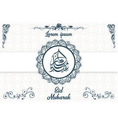 Eid mubarak greeting template design vector