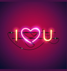 I love you with pink heart neon sign vector