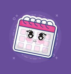 kawaii calendar icon vector image