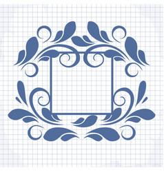 vintage frame postcard cover vector image vector image