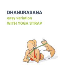 Female dhanurasana easy variation with yoga strap vector