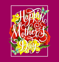 Mother day flower with butterfly greeting card vector