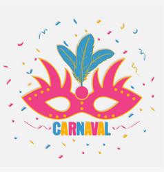 carnaval banner2 vector image