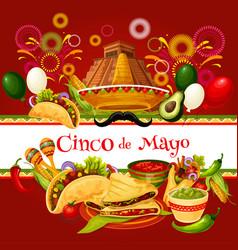 Cinco de mayo mexican holiday greeting card vector
