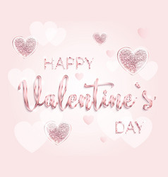happy valentines day romantic design card vector image