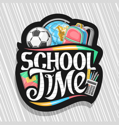 logo for school time vector image