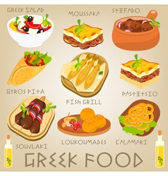 Greek food vector