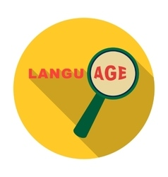 Learning foreign language icon in flat style vector image