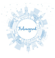 outline kaliningrad russia city skyline with blue vector image